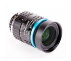 Lentille 16 mm 10MPx pour caméra HQ