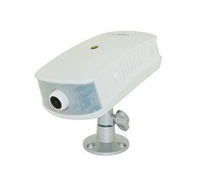 Caméra IP HA2000IP