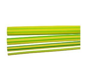Gaine thermorétractable jaune/verte
