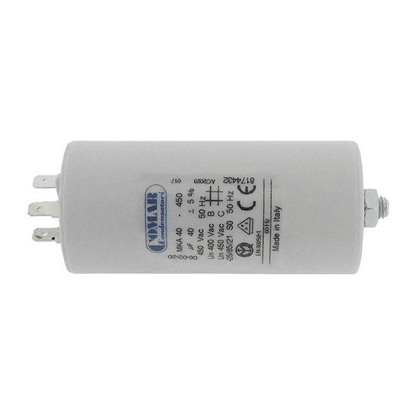 condensateur 50uf